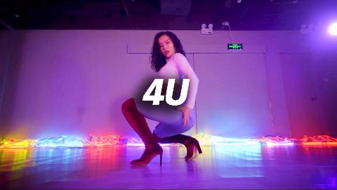 幸子编舞《4U》,高级迷幻感【口袋舞蹈】