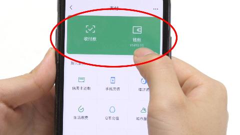 微信绑定了银行卡,这个设置一定要关闭,不然钱少了都不知道