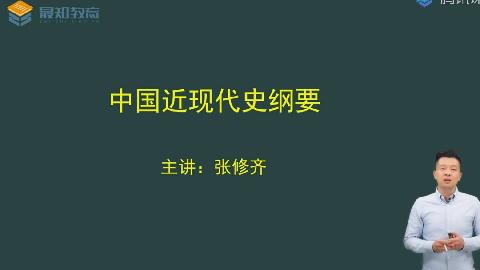 肖秀荣团队史纲