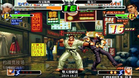 拳皇2000精彩对战,保力逹琢磨最后丝血连出一套死!