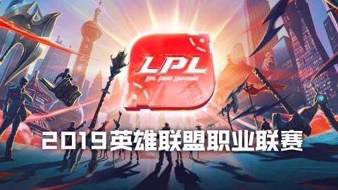 2019LPL夏季赛定妆照拍摄花絮(2)
