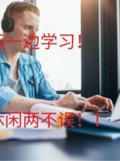模拟编程【while-true】--机器学习攻略
