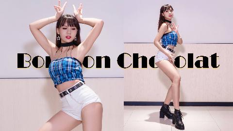 【啊飘】韩舞翻跳Everglow出道曲《Bon Bon Chocolat》