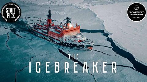 一艘破冰船在北极的一生
