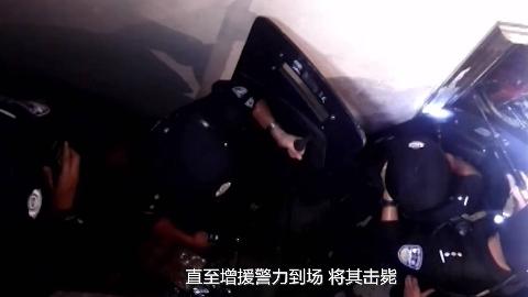 """现实版""""破冰行动""""!广州缉毒警察抓捕毒贩,比电视剧还惊险!"""