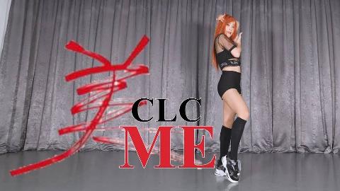 K-POP舞团美女性感翻跳CLC - ME(美)