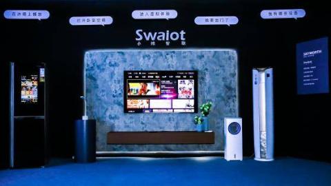 创维推出两款新品电视 起步价6999元