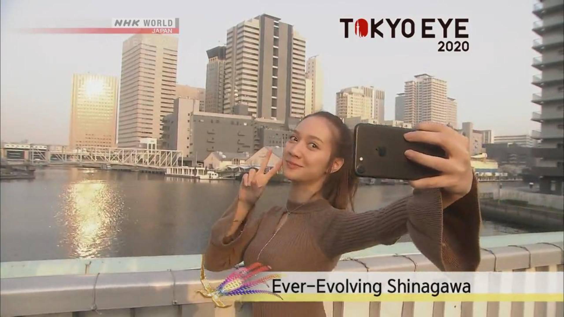 纪录片.NHK.东京视角2020.不断发展的品川.2018
