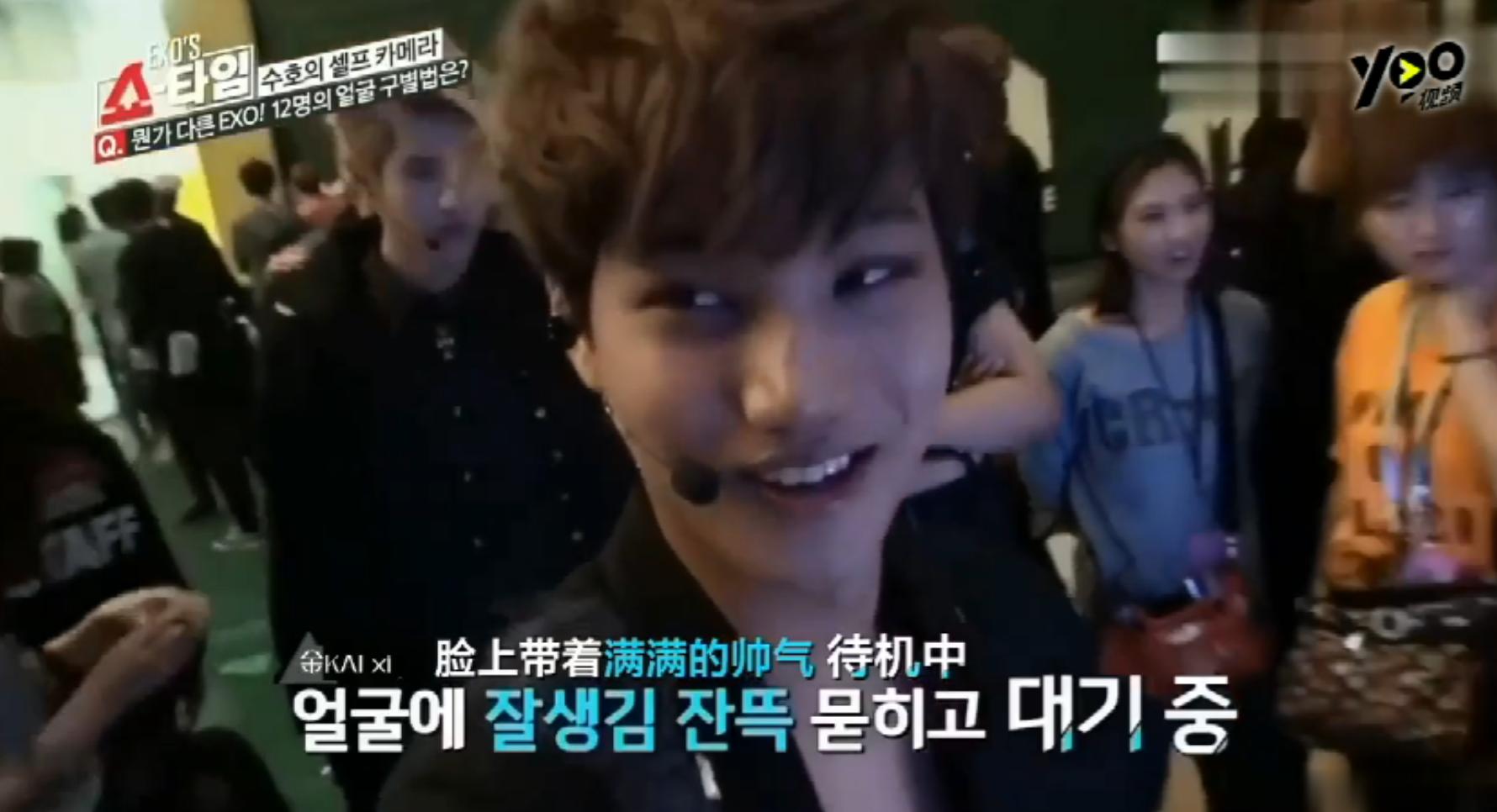 EXO】EXO偶遇东方神起,被问是怎么区分我们12个人的?这回答让人爆笑!