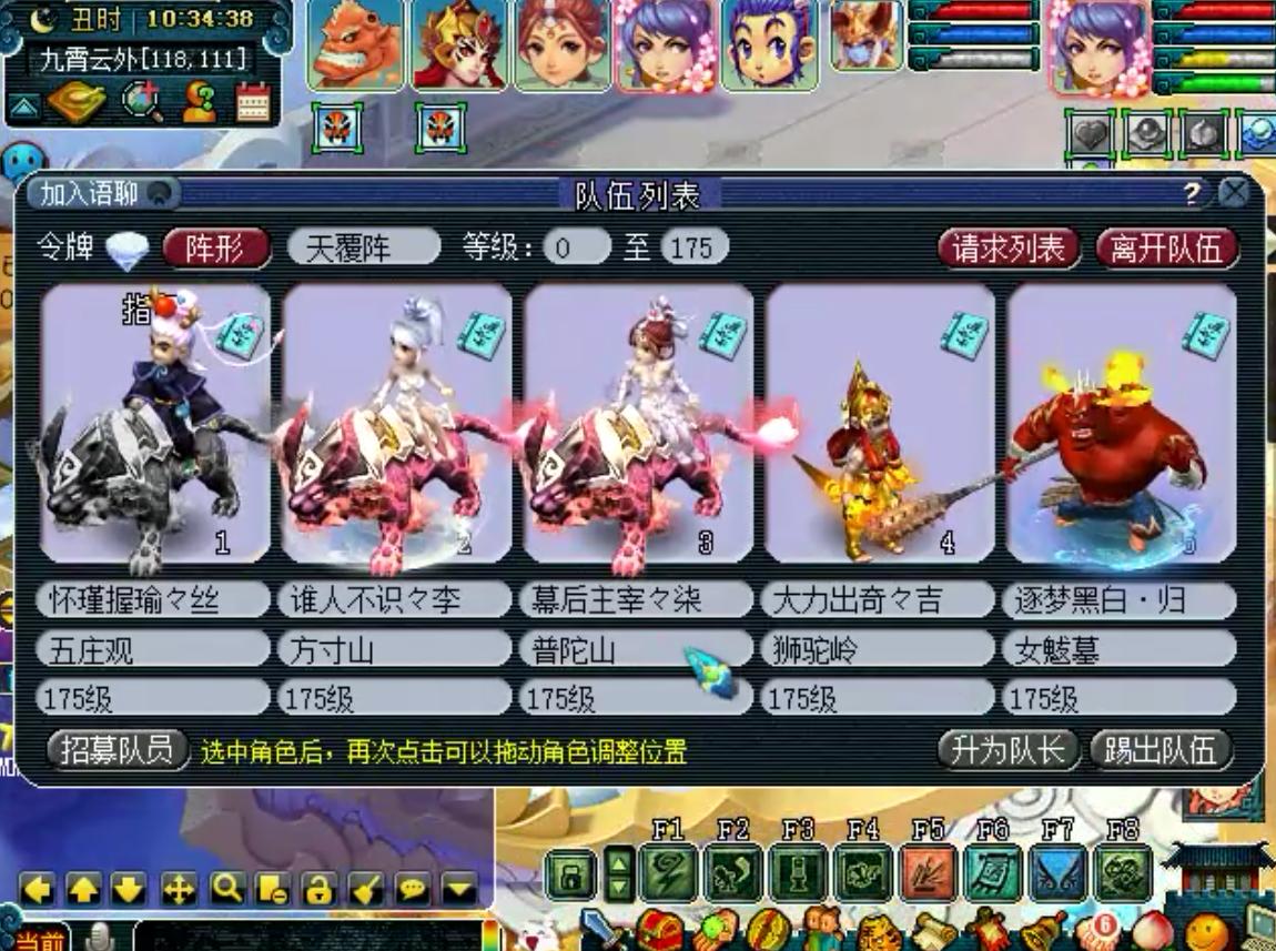 梦幻西游:老王五开鱼岛服战号杀四星归墟,这操作速度点卡伤不起