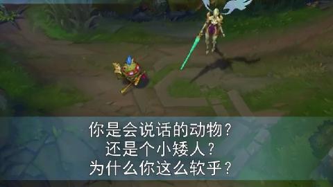 【英雄联盟】凯尔莫甘娜语音预览