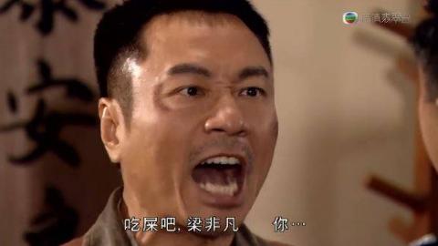 【非凡哥】非凡哥原版鬼畜视频