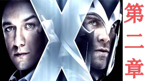 X万字解读《X战警与金刚狼》电影宇宙 第02章 总统惨遭刺杀 越战风云再起