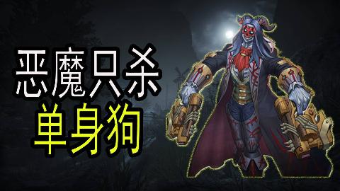 魔弹射手:迫害单身狗的鬼故事【游戏王卡图故事】