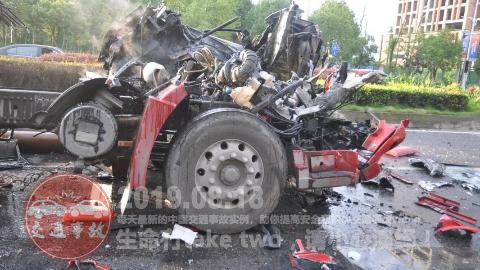 中国交通事故20190818:每天最新的车祸实例,助你提高安全意识
