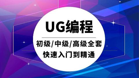 UG编程精密产品编程经典工艺分析经验分享!
