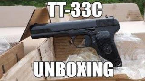 罗马尼亚TTC 托卡列夫手枪开箱
