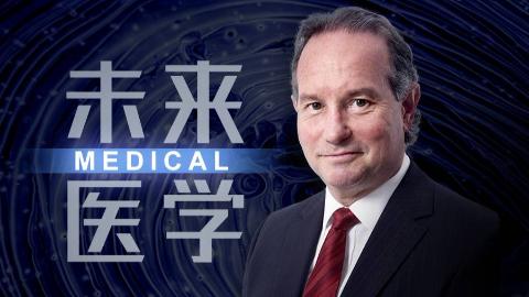 """未来医学:""""预防""""是疾病治疗最好的方法"""