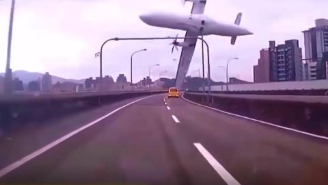 盘点那些恐怖的飞机坠毁视频(第一期)