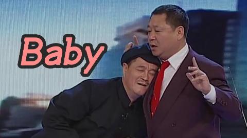 【全明星】Baby