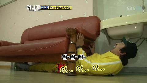 忍笑大挑战第一期,Running Man李光洙的爆笑混剪
