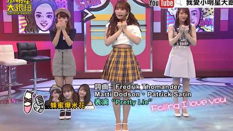 日本萌妹纸跳舞,可爱死啦,你们一定能认出来是谁!