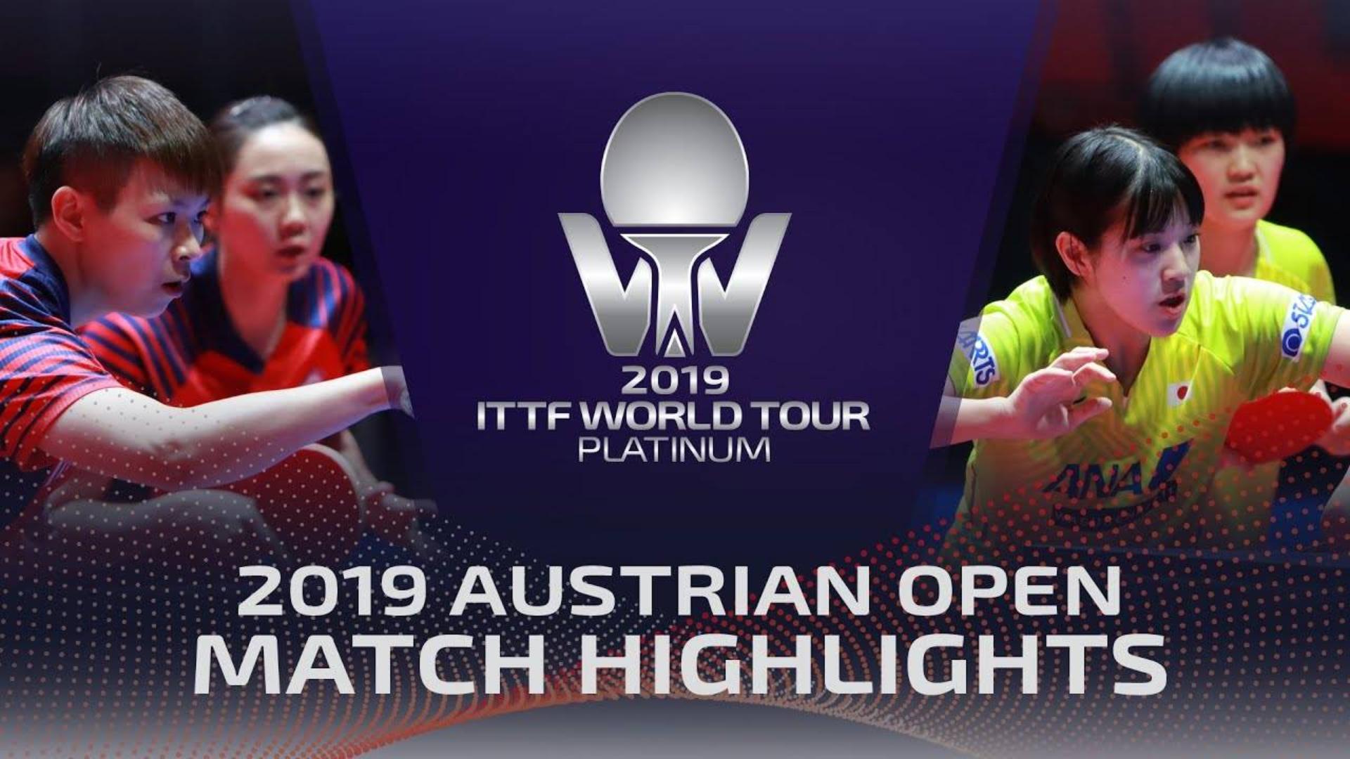 2019奥地利公开赛 日本未成年组合夺下女双冠军