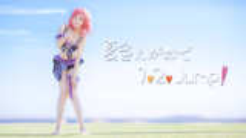 【聆风】夏色笑容泳装Ver丨只属于夏天的味道