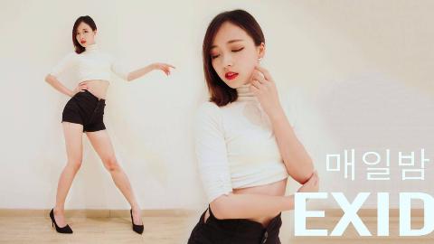 【礼礼】EXID每夜(艾迪经典抒情~)HANI位翻跳*送给串儿的舞蹈