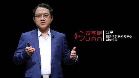 江宇:新中国70经济史的几次重要选择