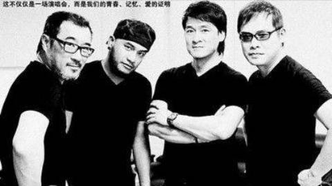 华语经典老歌演唱会LIVE