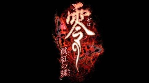 零系列回顾零真红之蝶第3期
