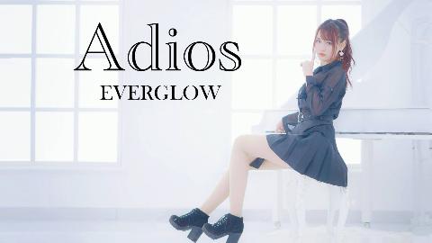 【A等生】【毕业练习生】【百万合子】Everglow阁楼战歌 Adios 徘徊在你身边