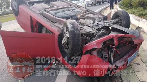 中国交通事故合集20181127:每天10分钟国内车祸实例,助你提高安全意识!