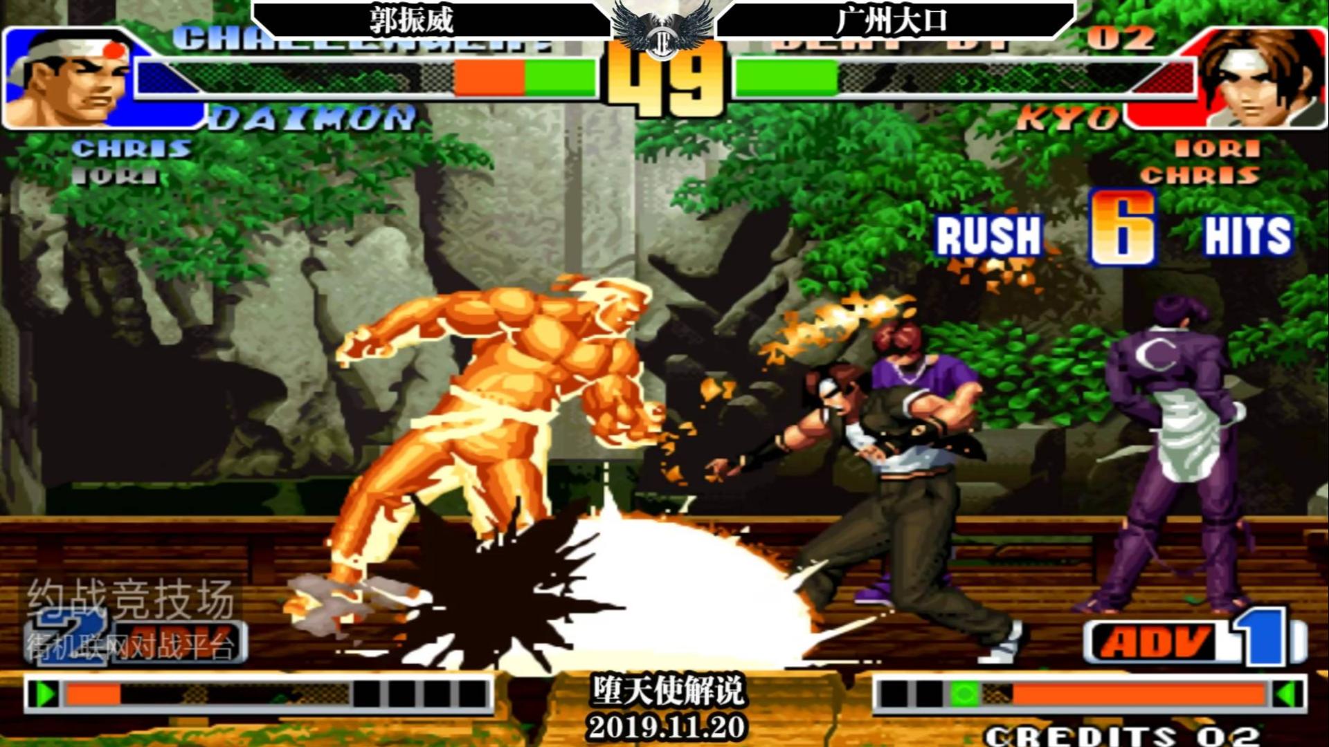 拳皇98:看看大口玩草薙京,这种手速,简直无敌了,太凶了