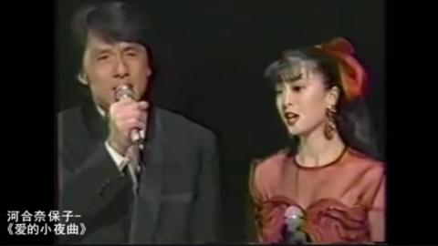 【日本上世纪女神级歌姬】一人一首神级歌曲,原来年轻时候成龙大哥也唱过日语歌