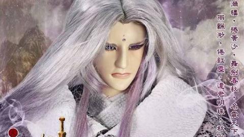唯美的武决, 神蛊温皇(任飘渺)对战魔世第一剑客
