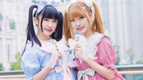 【空辰xMisaki】Viva Happy☆快乐万岁w!【AC萝装舞姬大赛2】