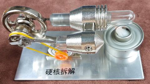 硬核拆解:如何组装斯特林一台发动机