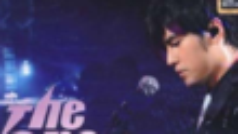 周杰伦2002THEONE演唱会