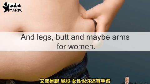 「春节害怕长肚子?」激素专家分享8个减肚子方法 临床证明有效