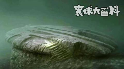 岩石打造的UFO!一个波罗的海中的未解之谜【寰球大百科292】