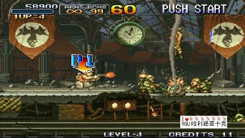 8090年代游戏,合金弹头第1代2关,火力无限版