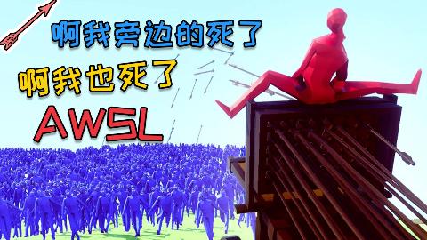 玩评论0:万箭齐发消灭一个师!丨全面战争模拟器丨红箭红
