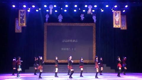 【A等生】【在校练习生】【BEGINNER】婳羽动漫社20周年庆12人舞蹈
