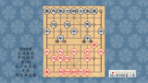 2019年全国象棋甲级联赛第7轮,武俊强先胜黄蕾蕾