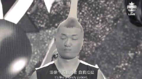 药水哥(刘波)年度单曲  《孤独患者》