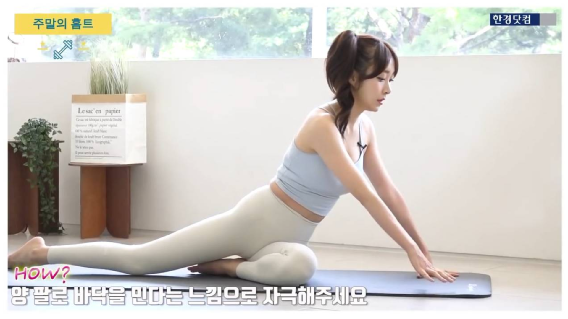 可爱马尾小姐姐的健身教程~快跟着一起学