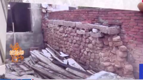 邻居翻修房屋,推倒自家百年祖传院墙,女子愤怒举报双方动手报警