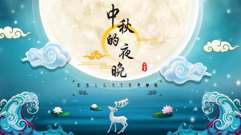 刘亦凡最新专辑首发歌曲MV《中秋的夜晚》月圆人更圆 搏语童音少儿声乐